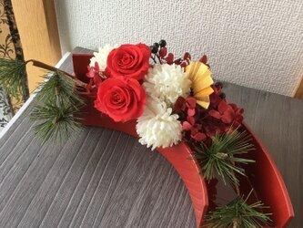 朱扇の舞【プリザ+造花】お正月アレンジの画像