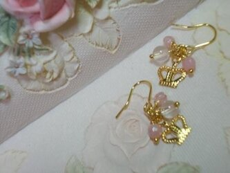 ピンク石のクラウン*ピアスorイヤリング(選択可能)の画像