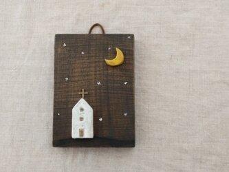 月と教会 かべかざり *の画像