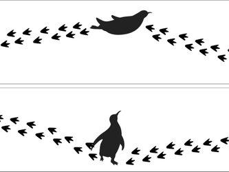 falcon様 専用 ペンギンと肉球あしあと ペンケース(ウォールナット)の画像