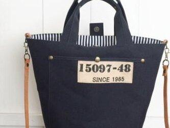 マルシェ型BAGの画像