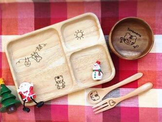 出産祝い 離乳食 ランチプレートセット 子トラちゃん 名入れ  特別なプレゼント♡の画像