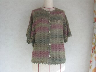 カギ針編みの半袖カーディガンの画像