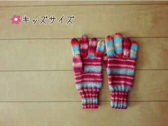 キッズサイズの手袋  (レッド)の画像