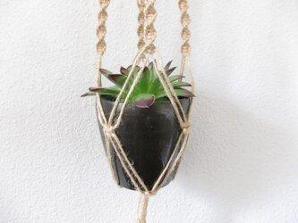 再販 手芸用麻糸で作ったマクラメ編みプラントハンガーの画像