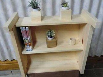 森の京都 福知山 丹州檜で作った「ひのきの棚」使い勝手良し!本棚や小物置きにの画像