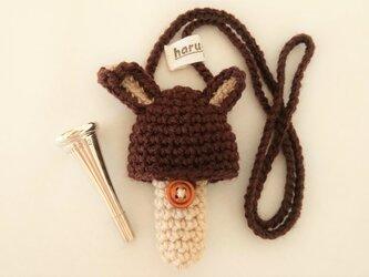ホルン マウスピースケース(毛糸)折れ耳ウサギ【ブラウン】首掛け用の画像