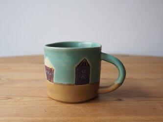 house模様のコーヒーカップ グリーンの画像