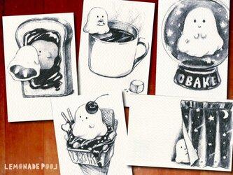 オバケのポストカード★5枚セットの画像