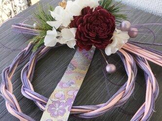 西陣織リボンのラタンしめ飾り・ピンク【プリザ+造花+ドライ】お正月の画像