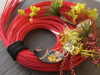ラタンと和柄の布リーフのしめ飾り【プリザ+造花+ドライ】お正月の画像