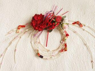お正月飾り 新作 もち花リース NYD-12の画像
