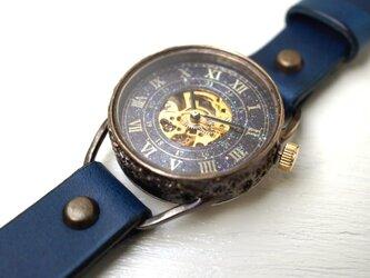 メカニックワールド GD Mサイズ 真鍮 ブルー コスモの画像