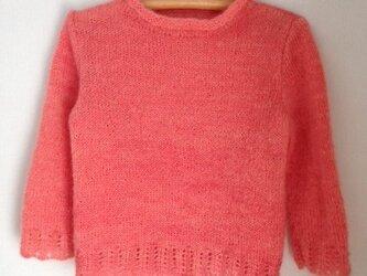モヘアのセーター(あかね染め)の画像