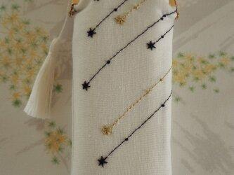 流れ星のがま口メガネケース Whiteの画像