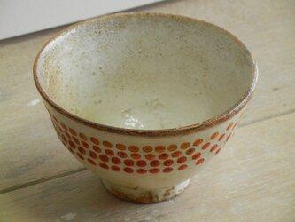 百色(ももいろ)象嵌 めし碗 赤玉の画像