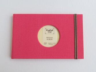 いろどりアルバム  ピンク1の画像