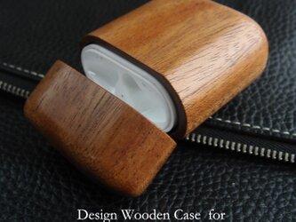 【受注製作】Air Pods 専用木製ケースの画像