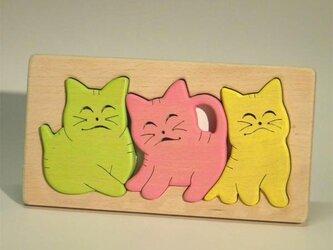 木のパズル 三匹のスマイル子猫 (カラー)の画像