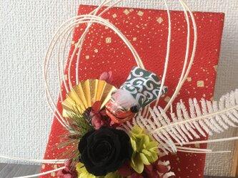 フレーム・獅子【プリザ+造花】お正月アレンジの画像