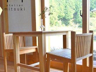 【受注製作】【送料無料】無垢材テーブル square×ribbon (2人用)  【配送先限定商品】0029の画像