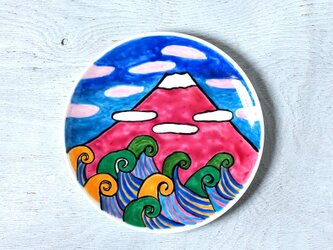 夏の富士山 ・色絵皿part2の画像
