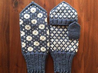 【受注制作】北欧伝統柄のカバー付ミトン(スチールブルー×ホワイト)の画像