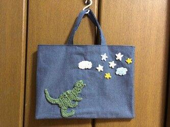 レッスンバッグ*カギ編みの恐竜と夜空の星たちの画像