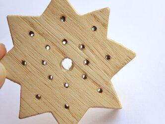 オーナメント【 星 (star) 】 0035/C 桐 (きり)の画像