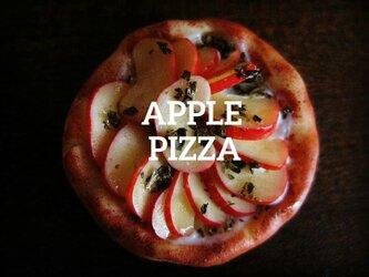 ミニチュアりんごピザの画像