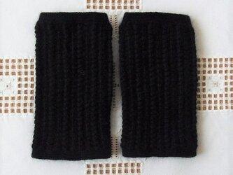 アンゴラ メンズ用ハンドウォーマーの画像