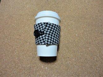 ウール生地のカップスリーブの画像