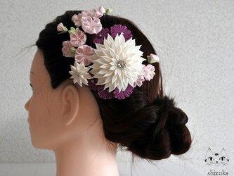 ダリアと桜❖幸せの花がふりそそぐ。 ヘアコームの画像
