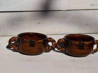 飴釉鉄彩スープカップの画像
