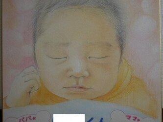 出産祝いの贈り物に~の画像
