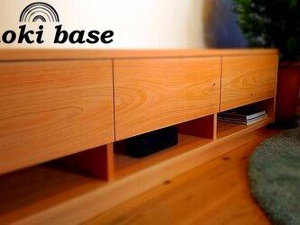 W160cm 国産ヒノキ無垢材を使用したテレビボードの画像
