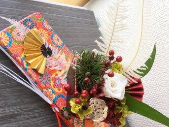 和柄布プレートのお正月飾り【プリザ+造花】お正月アレンジの画像