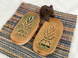 エゾナの木の箸置き〜カトラリーレスト兼用サイズ〜 アイヌ模様  陶器 (複数個割引)の画像