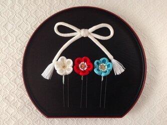 〈つまみ細工〉ちりめん紐と梅のUピン3本セット(白と赤と空色)の画像