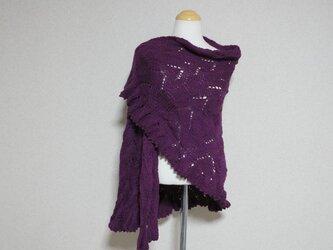 パープル(紫)の半円形ショール(メリノ*アルパカ*シルク)の画像