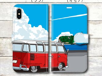 湘南イラスト・スマホケース(手帳型)iPhone&Android対応 七里ヶ浜駐車場から江ノ島を眺めるワーゲンバスのイラスト♪の画像