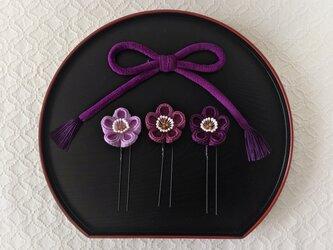 〈つまみ細工〉ちりめん紐と梅のUピン3本セット(紫)の画像
