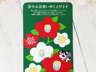 2枚Set*椿と張子犬のオーダーポストカードの画像