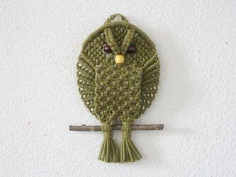 森の賢者フクロウのマクラメ編みタペストリー/メモホルダーにも♪の画像