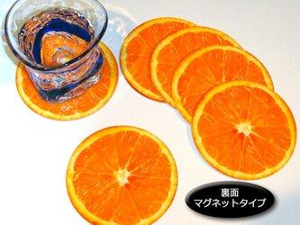 オレンジのコースター♪マグネットタイプの画像