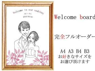 結婚式 似顔絵 ウェルカムボードの画像