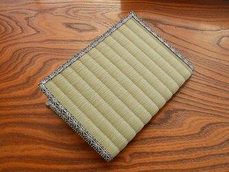 四方縁 畳ブックカバー~麻の葉縁 紺~文庫サイズの画像
