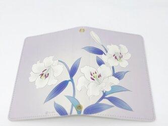 パスポートケース / 百合(ゆり) A うす紫の画像