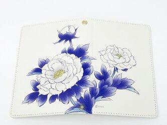 パスポートケース / 牡丹(ぼたん) B 紺 ネイビーの画像