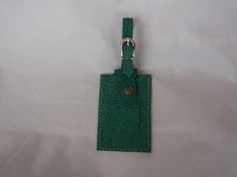 牛革ネームタグ(緑)の画像